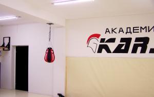 Открыт новый спортивный комплекс «Академия ММА КАRС FC»