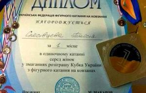 Харьковчанка Таисия Спесивцева стала победителем Кубка Украины по фигурному катанию
