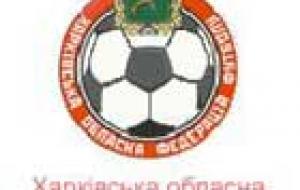 Чемпионат Харьковской области по футболу среди команд высшей лиги. Полная статистика 8-го тура