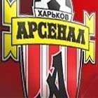 Интервью с начальником команды ФК «Арсенал» В. Ю. Киселем для официального сайта \