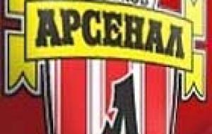 Арсенал играет 1:1 с Кольчино