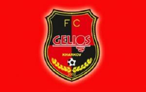 Гелиос закрыл предсезонный сбор в Турции победой