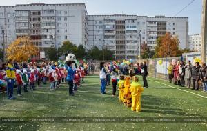 На ХТЗ появился новый детский стадион