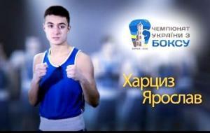 Харьковские боксеры вернулись из Мариуполя с четырьмя медалями