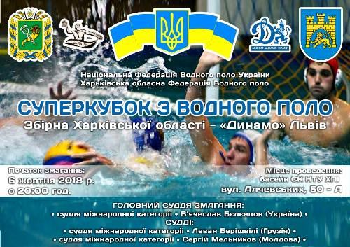 Тарас Головкин: «Подготовка идет по плану. Надеемся на позитивный результат»