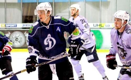 Харьковское «Динамо» одержало победу в домашнем матче