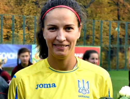 Дарья Апанащенко - лучшая футболистка Украины в 2018 году