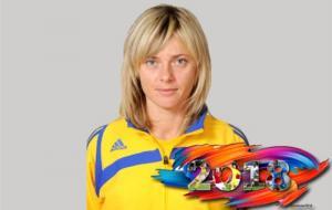 Наставник харьковского «Жилстроя-1» Валентина Котик названа лучшим тренером Украины в 2018 году