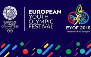 Состоялось открытие Европейского юношеского олимпийского фестиваля