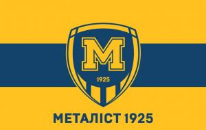 Заявка «Металлиста 1925» на сезон 2019-2020 годов