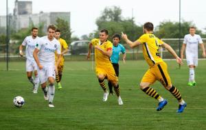 «Металлист 1925» на выезде сыграл вничью 0:0 с ФК «Балканы»
