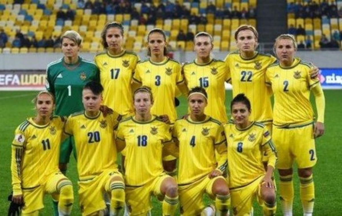 Женская сборная Украины неудачно сыграла в первом матче отбора на чемпионат Европы