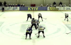 Харьковское «Динамо» проиграло в Киеве