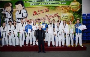 Программа «Харьков спортивный» о Всеукраинском турнире по тхэквондо «Дети Украины»