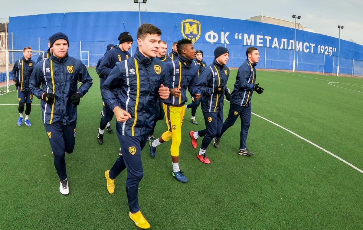 «Металлист 1925» вышел из отпуска и начал подготовку ко второй половине чемпионата Украины
