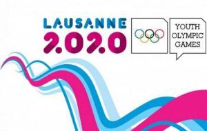 На юношеской зимней Олимпиаде-2020 выступят пятеро харьковских спортсменов