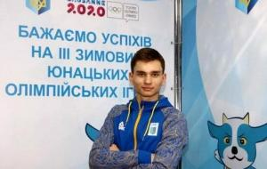 Степан Кинаш финишировал на 8 месте в спринтерской гонке на юношеской зимней Олимпиаде