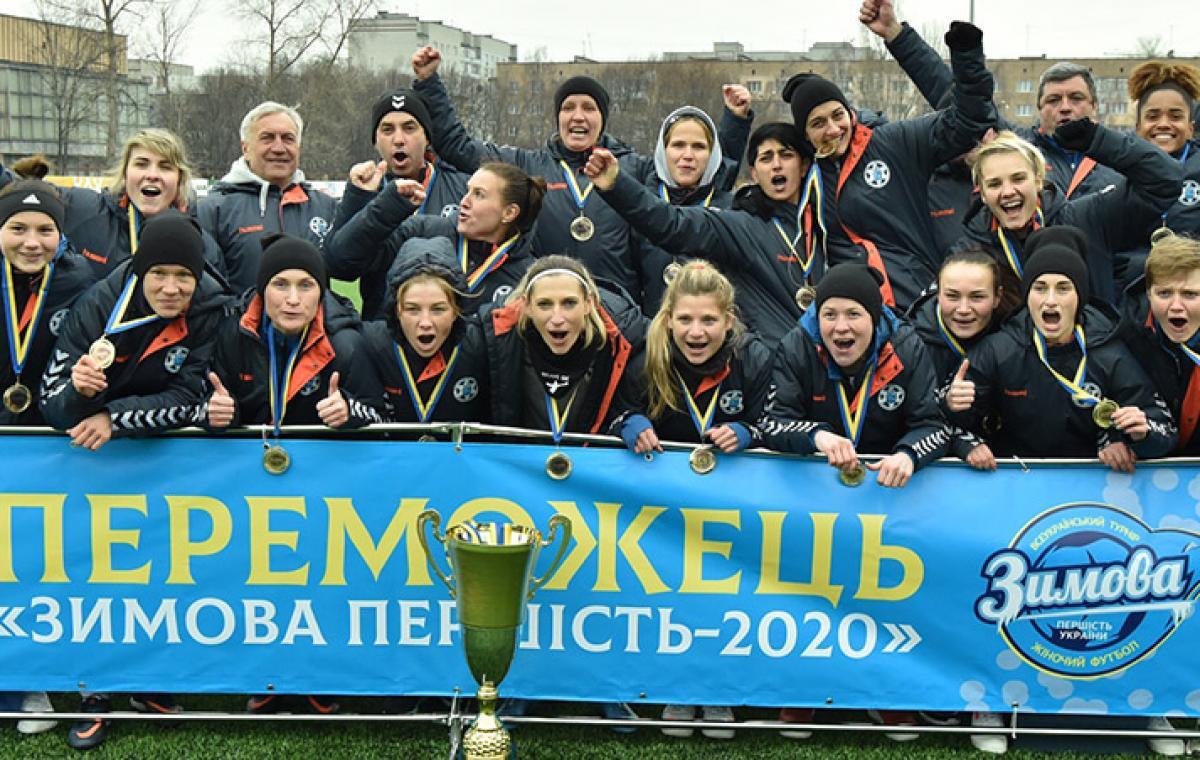 Харьковский «Жилстрой-1» - победитель зимнего чемпионата Украины по футболу среди женщин