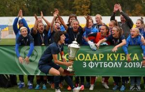 Кубок Украины по футболу среди женщин остался в Харькове