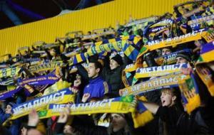 Харьковский «Металлист» будет возрожден при поддержке Александра Ярославского