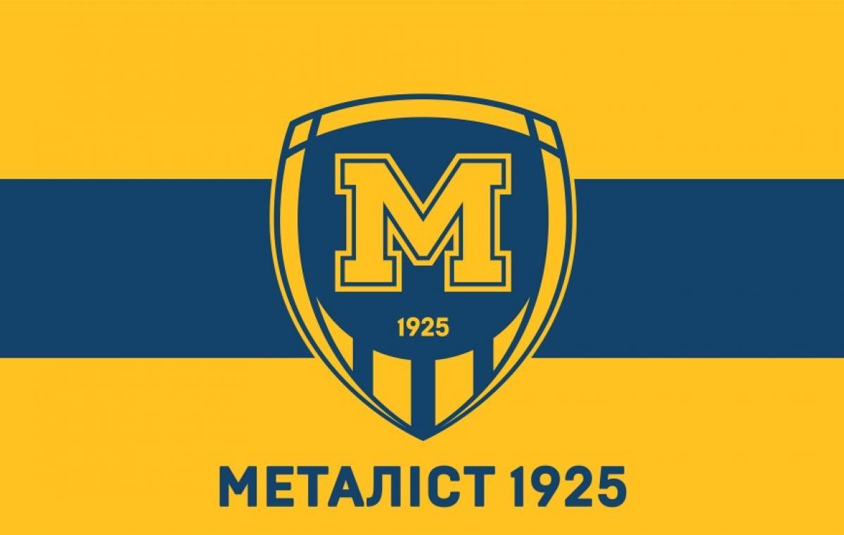 «Металлист 1925» – «Черноморец»: кто фаворит матча?
